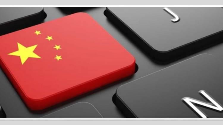 China llevará internet a zonas rurales para impulsar desarrollo